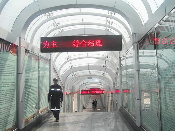 阳光走廊工程2